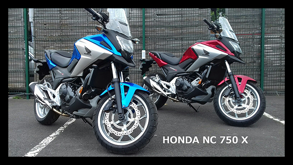 LOCATION MOTO HONDA NC 750 X
